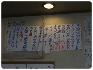 2011_0723福井遠征0505
