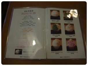 2011_0723福井遠征0533