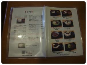 2011_0723福井遠征0531