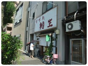 2011_0723福井遠征0519