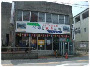 2011_0730福井遠征0511