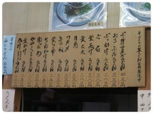 2011_0730福井遠征0534
