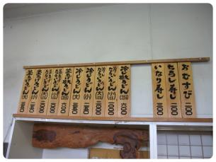 2011_0730福井遠征0557
