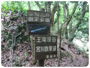 2011_0702福井遠征0552