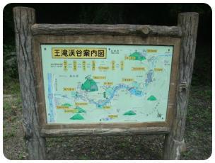 2011_0702福井遠征0543