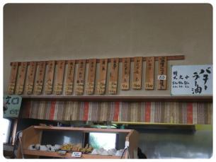2011_0730福井遠征0601