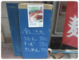 2011_0806福井遠征0519