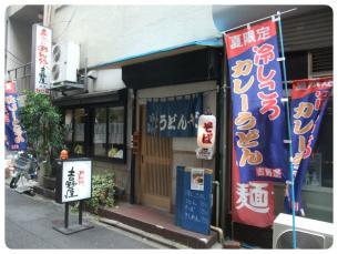 2011_0806福井遠征0518