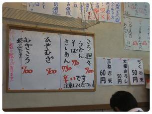 2011_0806福井遠征0522