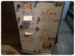 2011_0806福井遠征0547