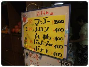 2011_0806福井遠征0546