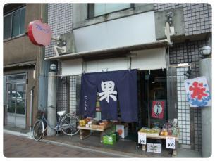2011_0806福井遠征0542