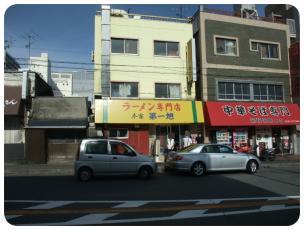 2011_0807福井遠征0532