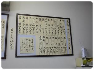 2011_0807福井遠征0563