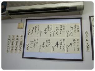 2011_0807福井遠征0564