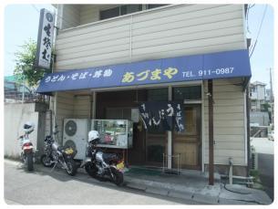 2011_0807福井遠征0588
