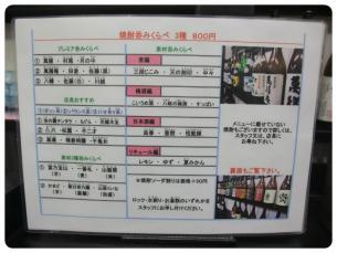 2011_0807福井遠征0713