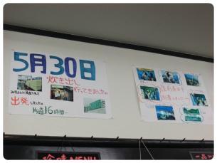 2011_0807福井遠征0716