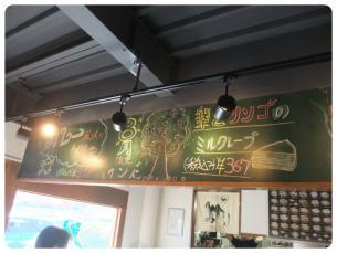 2011_0813福井遠征0604