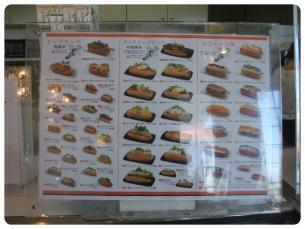 2011_0813福井遠征0623