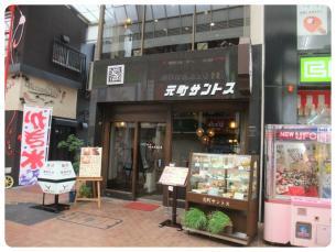 2011_0815福井遠征0628