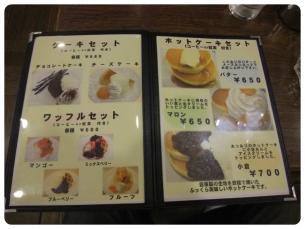 2011_0815福井遠征0635