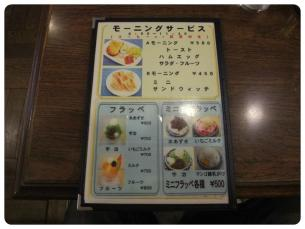 2011_0815福井遠征0636
