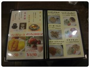 2011_0815福井遠征0633
