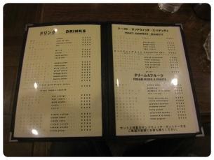 2011_0815福井遠征0632