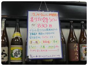 2011_0815福井遠征0654