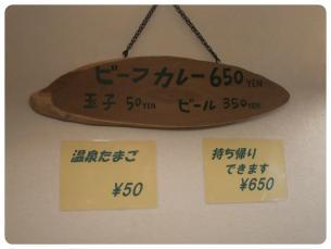 2011_0815福井遠征0695