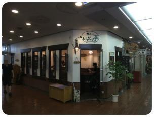 2011_0815福井遠征0693