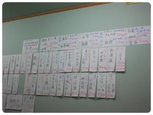 2011_0821福井遠征0541