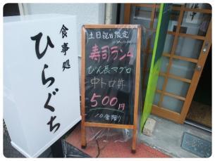 2011_0821福井遠征0539