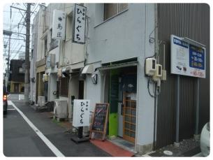 2011_0821福井遠征0540