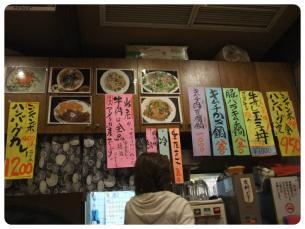 2011_0821福井遠征0608