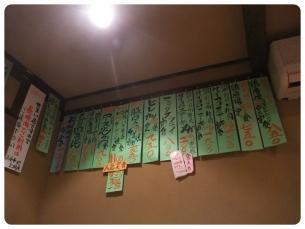2011_0821福井遠征0603