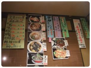 2011_0821福井遠征0605