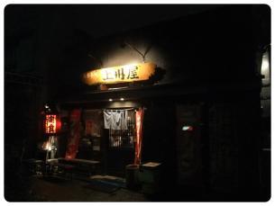 2011_0821福井遠征0639