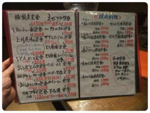 2011_0821福井遠征0631