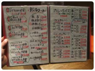 2011_0821福井遠征0632
