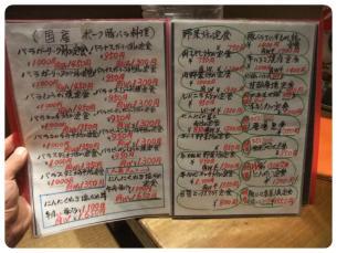 2011_0821福井遠征0630