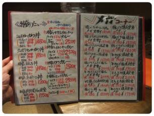2011_0821福井遠征0635