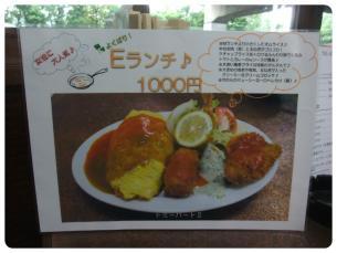 2011_0821福井遠征0672