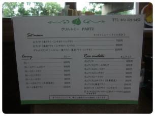2011_0821福井遠征0667
