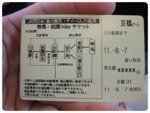 2011_0807福井遠征0591