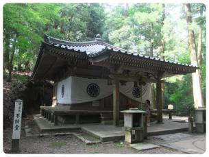2011_0807福井遠征0657