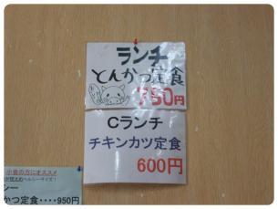 2011_0827福井遠征0560