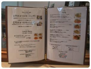 2011_0905福井遠征0onclick=