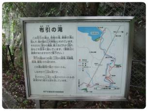 2011_0905福井遠征0667